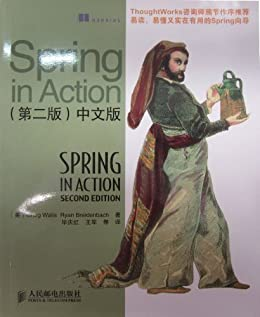spring roo in action ebook